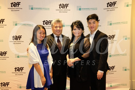 Honoree and family: Natalina, Frank, Chun-Yen and Nathaniel Chen